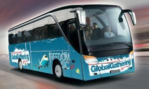 Автобусные туры на GLOBAL GATHERING Ukraine 2015