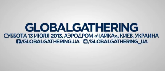 Global Gathering Ukraine 2013 trailer